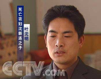 http://www.cctv.com/news/china/2 ... 050527102171_zi