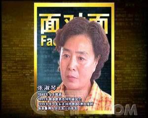 <推荐>[面对面]张淑琴:一切为了孩子 - 肖尧一梦 - 观音故里人