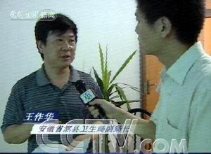 药品生物制品检定所_CCTV.com