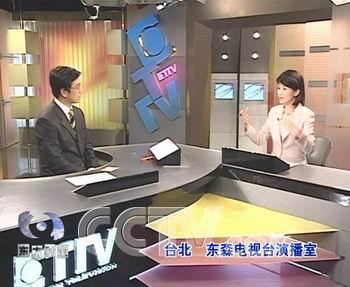 白岩松在台北东森演播室