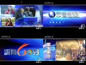 cctv9英语节目_中央电视台四套、九套节目全面改版