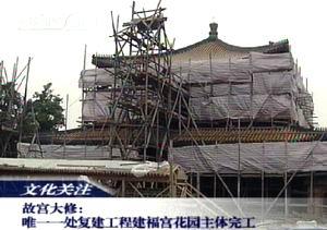 曾经禁宫幽静 北京故宫建福宫花园 故宫吧 百度贴吧
