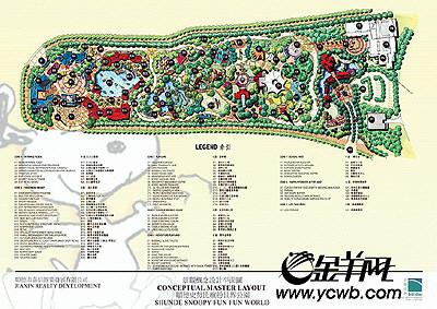 史努比主题公园概念设计平面图图片