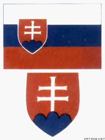 斯洛伐克共和国国旗和国徽