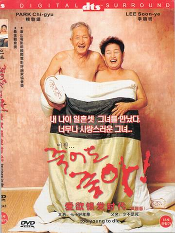 在线免费观看欧美片老女人性交图