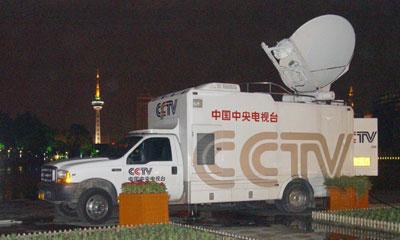 cctv的直播卫星车