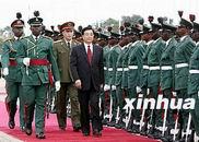 胡锦涛开始对尼日利亚进行国事访问