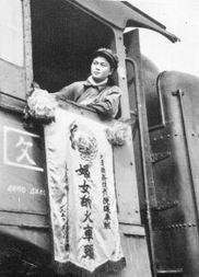 劳动节忆劳模:田桂英