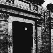 中国共产党第二次代表大会