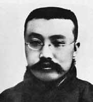 共产主义运动先驱――李大钊