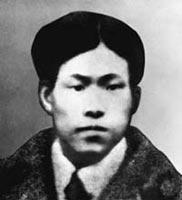 中国共产党早期领导人蔡和森