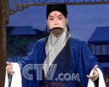 京剧《清官册》于魁智饰寇准