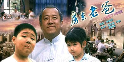 导演:朱延平     主要演员:曾志伟,宁静,郝绍文     故事梗概