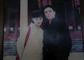前绯闻男友贾云遭通缉 范冰冰称 善恶自有报图片