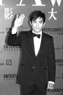 梁朝伟在『香港影视娱乐博览』开幕礼