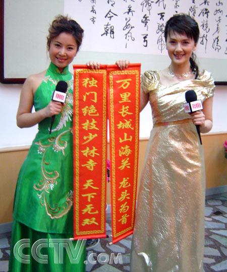 河南台 朱冰VS河北台 于辉 -综艺频道 春节联欢晚会主持人大拜年