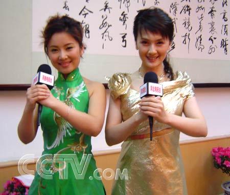 河南台 朱冰 主持节目《英雄年少》-综艺频道 春节联欢晚会主持人大拜