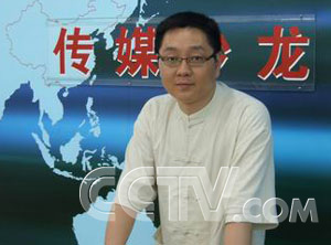 中央电视台主持人-夏天有含情的味道-搜狐博客图片