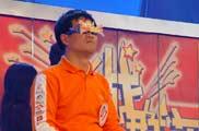 超强记忆力<a href=mms://winmedia.cctv.com.cn/xiangtiaozhanma/2006/05/xiangtiaozhanma_300_20060503_7.wmv><font color=FF0000>视频</font></a>