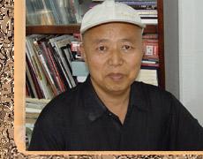 ・ 汲锦斋先生傅家宝