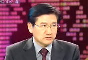 国家行政学院教授 许耀桐