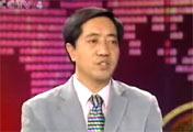 中国社科院欧洲研究员 赵俊杰