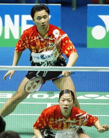badminton.blogfa