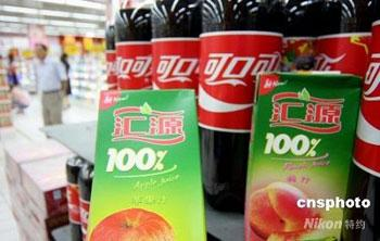 Soft drinks giant Coca-Cola has begun applications for an anti-monopoly review following a deal to buy out China's Huiyuan Juice.