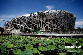 Visitors will be able to visit competition venues used in the Beijing Olympics over the week-long National Day holiday.