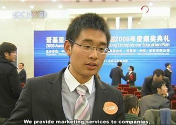HuangJian,GoldWinnerofZhejiangUniversity
