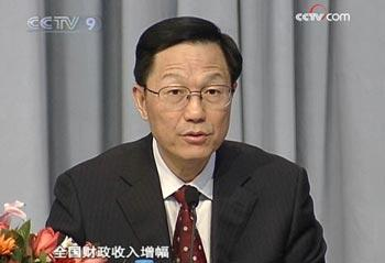 China'sFinanceMinistersaysthecountry'swhole-yearfiscalrevenuein2008wasabove6trillionyuan.
