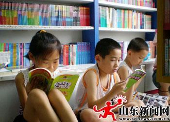 The Chinese government has approved shareholding reform and mergers of publishing houses, which are normally state-owned.