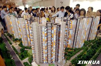 Property prices in major Chinese cities fell nearly 1 percent in April from a year earlier.