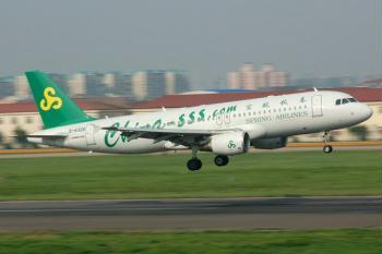 China's Spring Airlines says it first initiated the standing ticket concept in the beginning of this year.