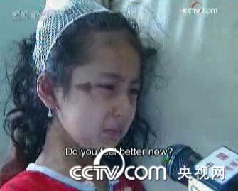 This six-year-old girl is the youngest victim. She was beaten when she was out shopping with her grandmother.