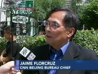 JaimeFlorcruz,CNNBeijingBureauChief