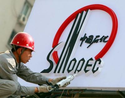 China'sbiggestoilrefiner,Sinopec,announceditwasmakinganofferof46USdollarspersharetoacquirealltheoutstandingcommonsharesofGeneva-basedAddaxPetroleumCorporation.