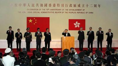 Wednesday marks the 12th anniversary of Hong Kong's return to China, and the SAR government observed the day with a series of commemorative events.