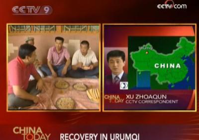 CCTVreporter:RecoveryinUrumqi