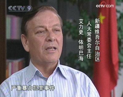 EligenImibakhi,StandingComm.ChairmanofXinjiangRegionalPeople'sCongress