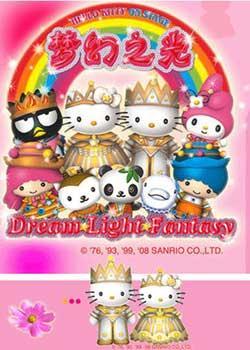 Hello Kitty's Dream Light Fantasy Poster in Beijing