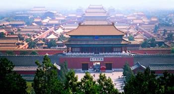 The Forbidden City, panorama