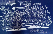 Retired Fujian teacher makes Olympic-themed paper-cut