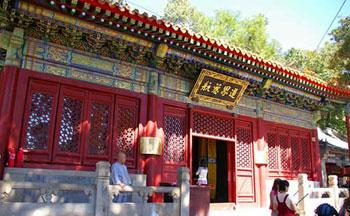 Tanzhe Temple(file photo)
