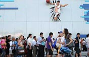 Visitors flock to Beijing´s Olympic Park