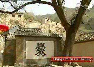 "The Chinese word""cuan"" was carved on the wall."