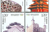 Stamps from Beijing to London