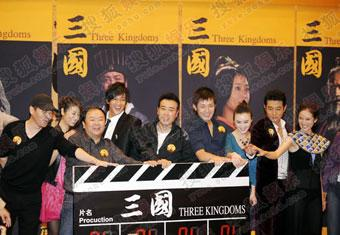 "The2008versionoftheepicTVseriesthe""ThreeKingdoms"",finallyannouncedthecommencementofshootinginBeijingthisweek."