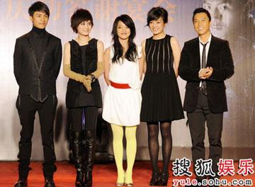 The director and leading cast members celebrated the milestone in Beijing. Director Gordon Chan, actors Donnie Yen, Zhao Wei, Chen Kun, Sun Li and Zhou Xun attended.