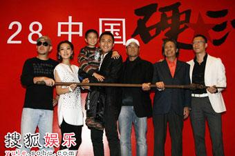 "Stars of the film ""The Underdog Knight"" gathered for a press conference prior to the film's release. The flick is a comedy about tough guys."